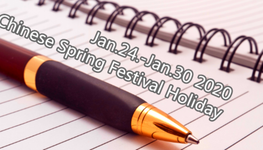 Chinese Spring Festival 2020 Holiday Notice